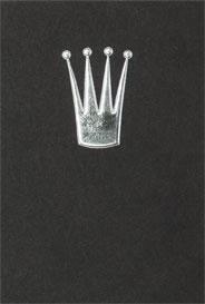 Prinsesskrona silver