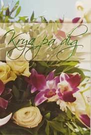 Blommor Krya på dig
