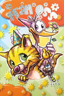 Cat Chat med folierad text