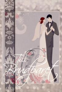 Tecknat Brudpar '' Till Brudparet ''