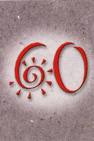Årtalskort 60 år