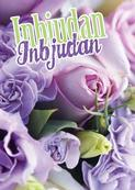 Inbjudningskort lila rosor